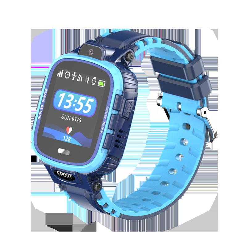Đồng hồ thông minh trẻ em KidCare 26 Màu xanh dương